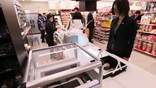 Japan's Version Of Amazon Go